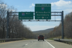 i-080-w-exit-260-2005-1